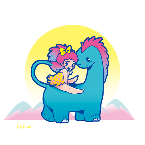 mune cube with DINO
