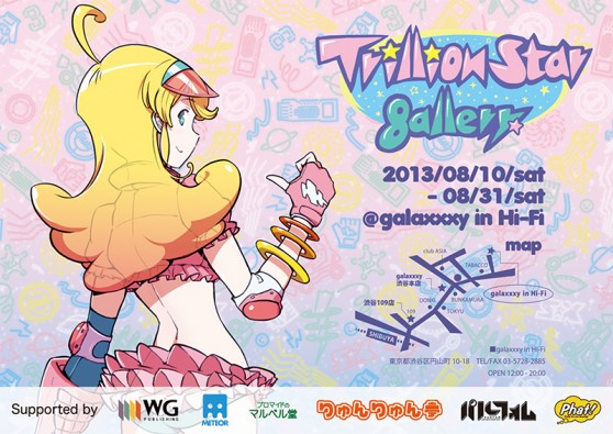 Trillion Star gallery flyer01